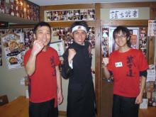 男のラーメン【麺屋 団長】と【麺屋 武士道】のブログ