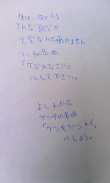 頭ノ螺子ガ雲ヲ飛ブ-100124_1519~01.jpg