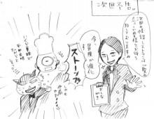 頭ノ螺子ガ雲ヲ飛ブ-ナレーション