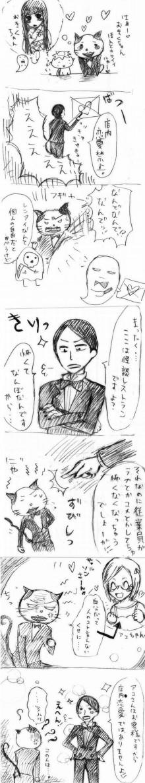 頭ノ螺子ガ雲ヲ飛ブ-愛とか米とか
