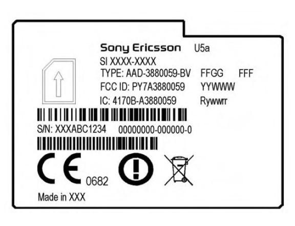 sony ericsson vivaz u5a. Sony Ericsson Vivaz U5aがFCC