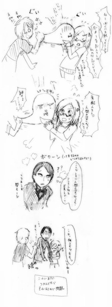 頭ノ螺子ガ雲ヲ飛ブ-ハイスコアパロ