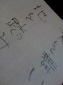 舞踏家・岡 佐和香のブログ-??.jpg