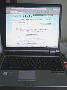 資材屋日記 ReNEW-100213_1219~01.jpg