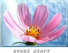 くもり のち はれ-event story