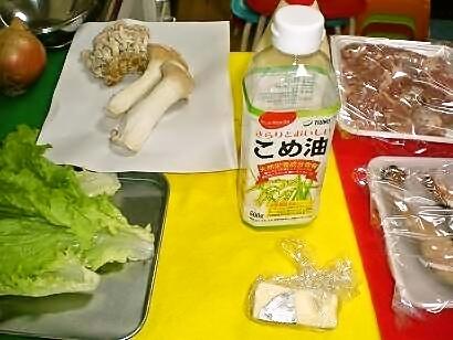 自分だけのレシピ作り「オリジナル丼」5日目