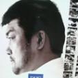 國保尊弘の画像