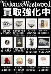 closetchild原宿vivienne専門店のブログ