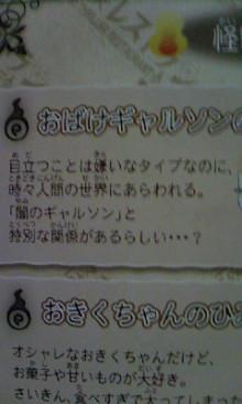 頭ノ螺子ガ雲ヲ飛ブ-100330_0104~01.jpg