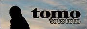 tetoteto ~official blog~