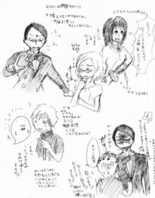 頭ノ螺子ガ雲ヲ飛ブ-ぶっこわれ
