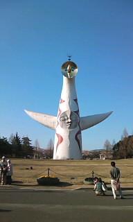 男のラーメン【麺屋 武士道】のブログ-100408_1632~010001.jpg