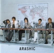 joriのブログ-ARASHIC