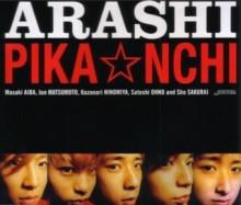 joriのブログ-PIKA☆NCHI