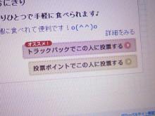 葵と一緒♪-TS3P0786.jpg