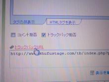 葵と一緒♪-TS3P0785.jpg