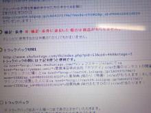 葵と一緒♪-TS3P0784.jpg