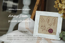 $     Anny-Jam