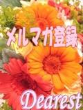 。○゜プリザーブドフラワー教室Dearest゜○。  (六本木・恵比寿・横浜レッスン&販売)