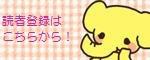グルメ・コスメ・ビューティー☆勝手にトレンドウォッチング(旧:新し物好き黄色いぞうの徒然日記)