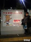 マキシマムザホルモン ナヲの画像