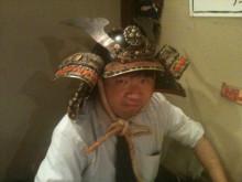 男のラーメン【麺屋 武士道】のブログ-image.png