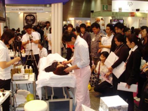 日本健康美容鍼灸協会(健美会) 公式ブログ-協会活動201001