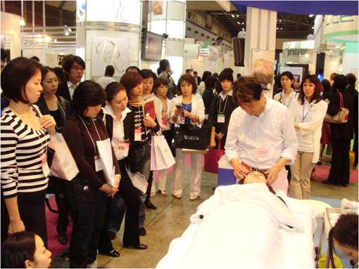 日本健康美容鍼灸協会(健美会) 公式ブログ-協会活動201002