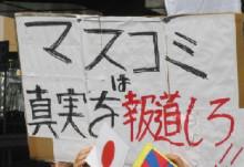 民主党で日本人滅亡 外国人参政権反対(旧外国人参政権反対【旧々日本愛国者】)