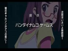 頭ノ螺子ガ雲ヲ飛ブ-あら