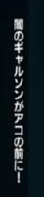 頭ノ螺子ガ雲ヲ飛ブ-あらら