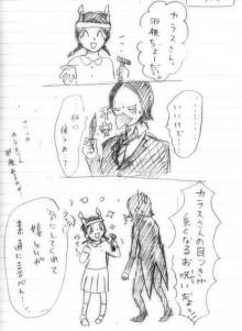 頭ノ螺子ガ雲ヲ飛ブ-からのろ