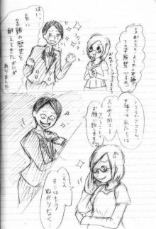 頭ノ螺子ガ雲ヲ飛ブ-あくまでもネタ