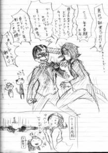 頭ノ螺子ガ雲ヲ飛ブ-喧嘩は江戸の華。