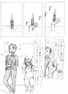 頭ノ螺子ガ雲ヲ飛ブ-中毒パロ5