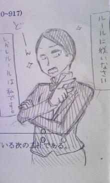 頭ノ螺子ガ雲ヲ飛ブ-100615_1609~01.jpg