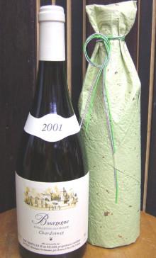 街の酒屋のつぶやき-ワイン18