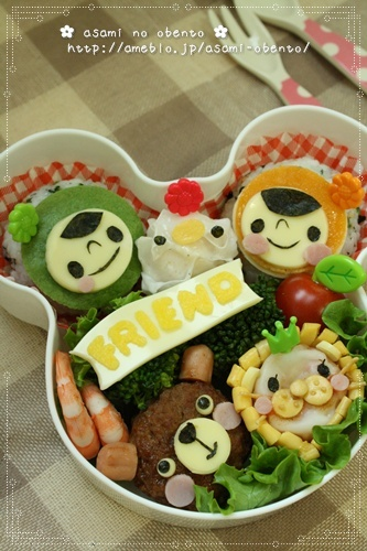 1000 images about bento on pinterest bento box cute bento and lunches. Black Bedroom Furniture Sets. Home Design Ideas
