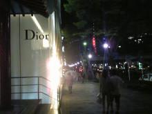 Dior @表参道