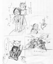 頭ノ螺子ガ雲ヲ飛ブ-かぽー