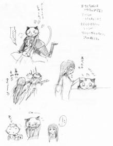 頭ノ螺子ガ雲ヲ飛ブ-バイオレンスお菊