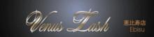 ヴィーナス・タイムズ-logo3