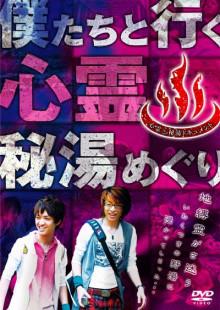 田邉明宏オフィシャルブログ「単3電池別売り」-hitou_h1_0708.jpg