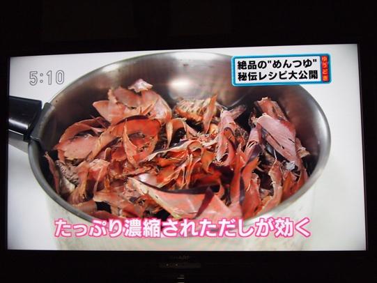 長澤家のレシピブログ-NHKゆうどきネットワーク放送