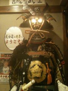 男のラーメン【麺屋 武士道】のブログ-??.jpg