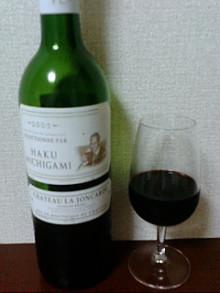 フランス、ボルドーワイン通販・MICHIGAMIワイン