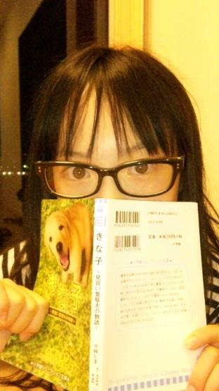【小学生】♪元祖・美少女らいすっき♪ 207【ょぅι゙ょ】YouTube動画>17本 ニコニコ動画>2本 ->画像>987枚