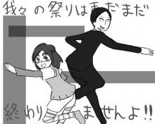 頭ノ螺子ガ雲ヲ飛ブ-勝利のポーズ、決めっ!