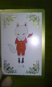 頭ノ螺子ガ雲ヲ飛ブ-100828_2227~02.jpg