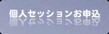 ChigLog*(ちぐろぐ)